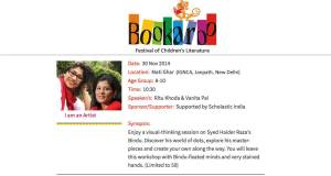 bookaroo invite