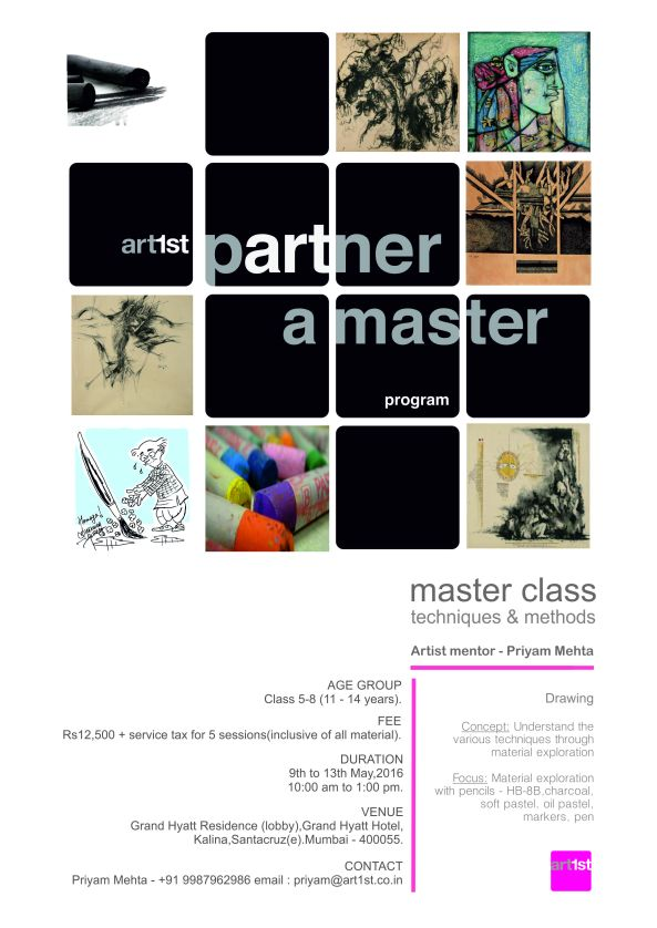 master class poster - drawing