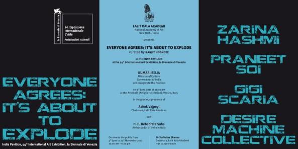 India-Pavilion-54th-IEA-Venice-E-invite-1.jpg